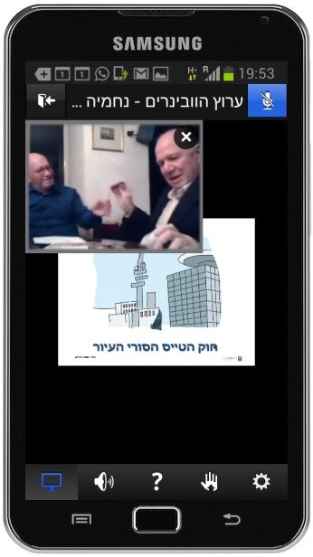 וובינר עם נחמיה שטרסלר - כלכלת בחירות